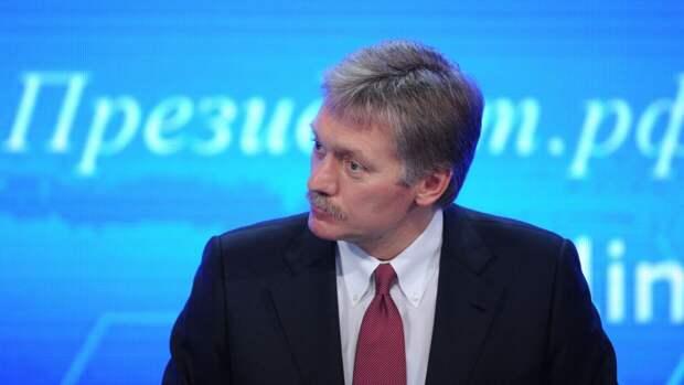 Песков иронично ответил на сообщения о работе Петрова и Боширова в Кремле