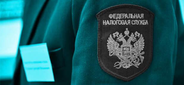 ФНС получит доступ к точной информации о зарплатах россиян