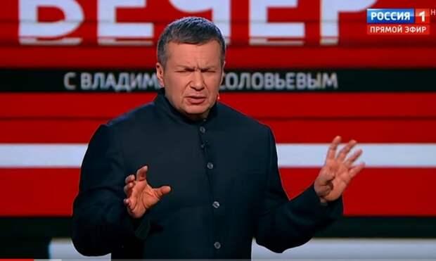 Соловьев назвал президента Украины «завхозом»