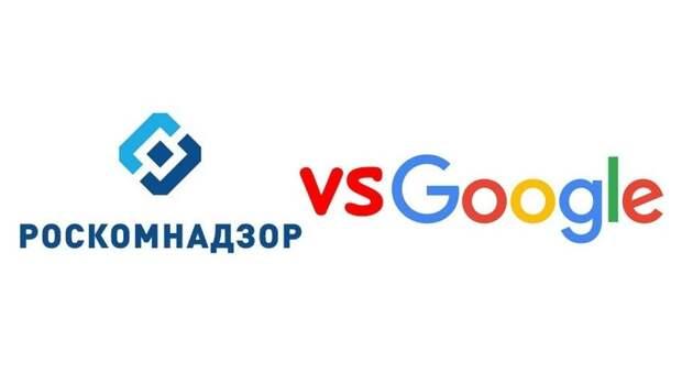Google должен ответить по закону за введение цензуры в Рунете