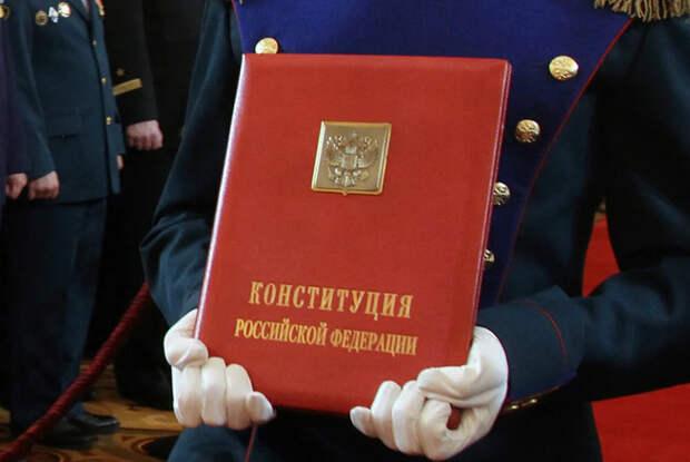 Почему так важны поправки в Конституцию? К счастью, нереальный для РФ пример