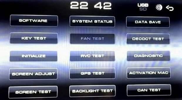 Lada Vesta и 4 секретные функции в ней, о которых почти никто не догадывается