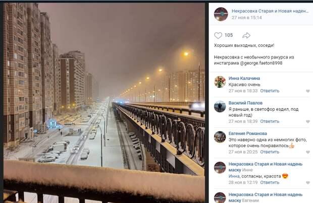 Фото дня: взгляд на Некрасовку под необычным углом