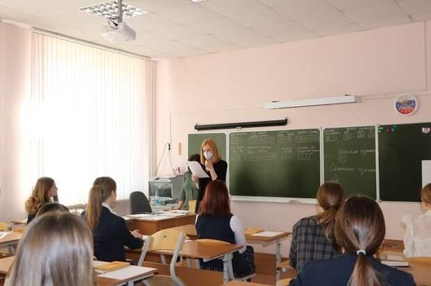 В Удмуртии изменилась дополнительная дата проведения итогового сочинения для выпускников школ