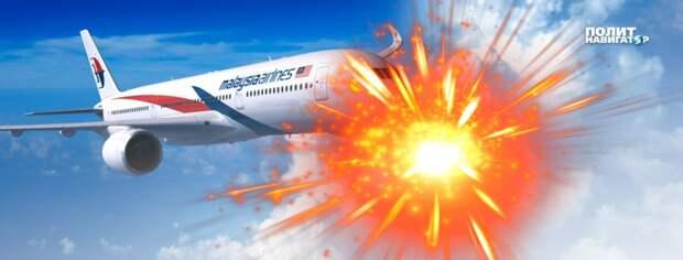 Крушение MH17: Из Японии пришли скверные новости для Украины