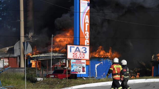 Число пострадавших при взрывах на АЗС в Новосибирске выросло до 21 человека