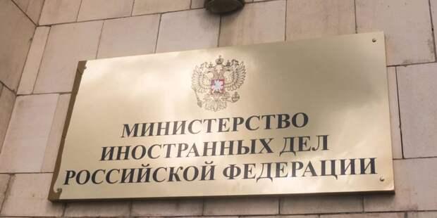 МИД РФ пообещал ответить на санкции США
