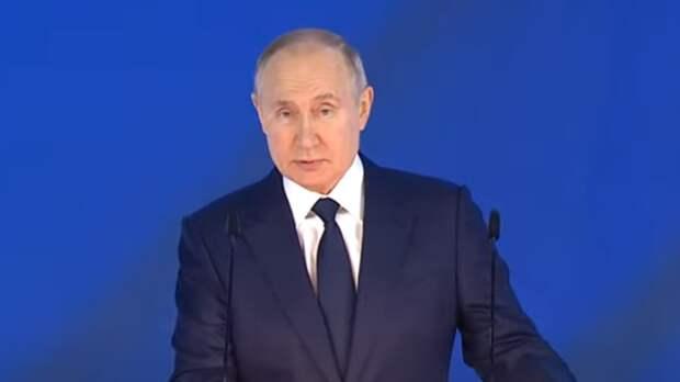 Послание Президента РФ Владимира Путина Федеральному собранию (стенограмма)