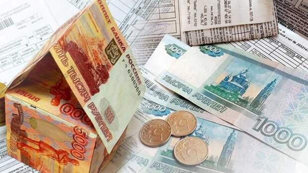 В ФАС придумали, как улучшить платежную дисциплину на Северном Кавказе