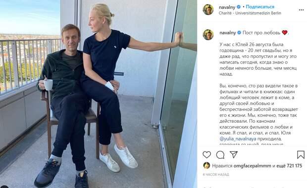 Что очень сильно отличает Навального от его правящих оппонентов
