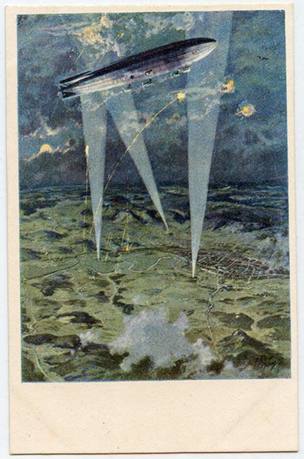 Цеппелин над Францией. Немецкая открытка выпуска 1914-1917 годов