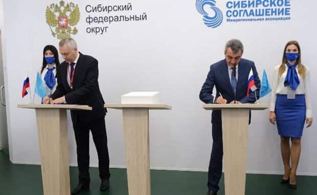 Андрей Травников и Сергей Меняйло договорились о сотрудничестве