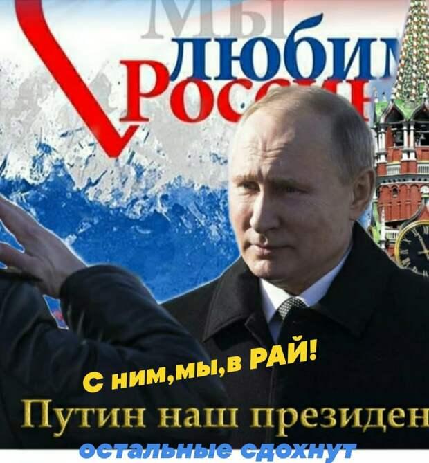 Америка продемонстрировала свое бессилие перед Россией