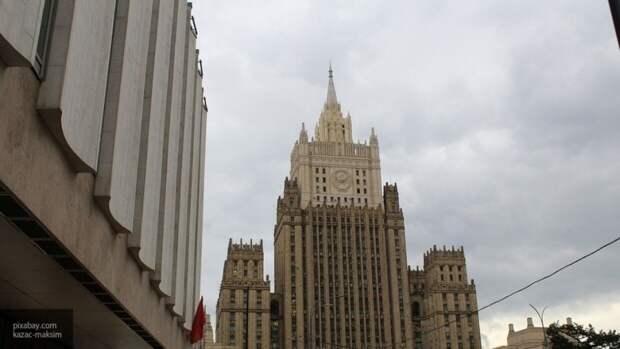 МИД РФ заявил США о недопустимости вмешательства в дела Белоруссии