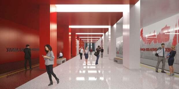 Открытие трех станций Люблинско-Дмитровской линии метро запланировано на 2023 год