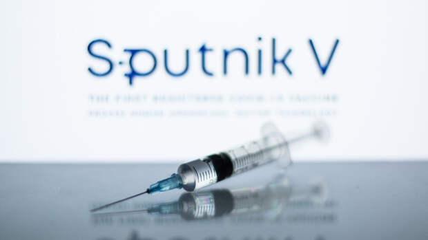 """Президент и первая леди Анголы привились вакциной """"Спутник V"""""""