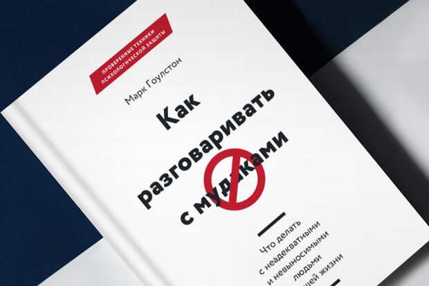 karta-002_croped