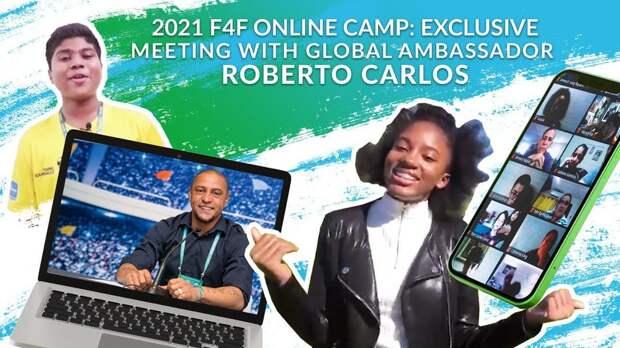 Роберто Карлос ответил на вопросы юных участников «Футбола для дружбы» со всего мира