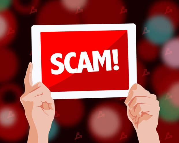 Жители США за полгода потеряли более $80 млн из-за биткоин-мошенников