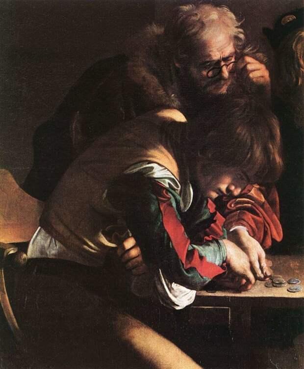 Караваджо. Призвание апостола Матфея. Фрагмент. 1598-1601 гг. Рим, церковь Сан Луиджи деи Франчези