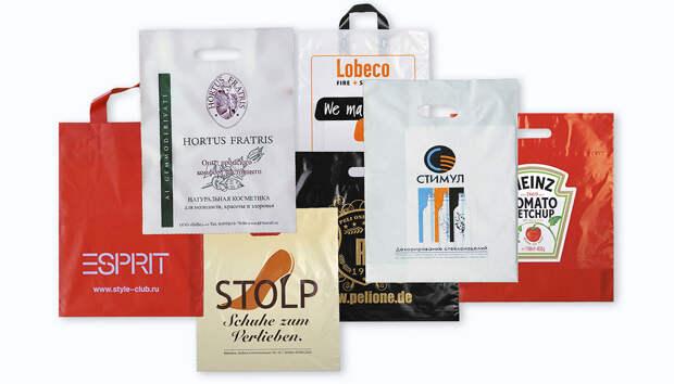 Реклама на пакетах: для чего нужна и как ее заказать?