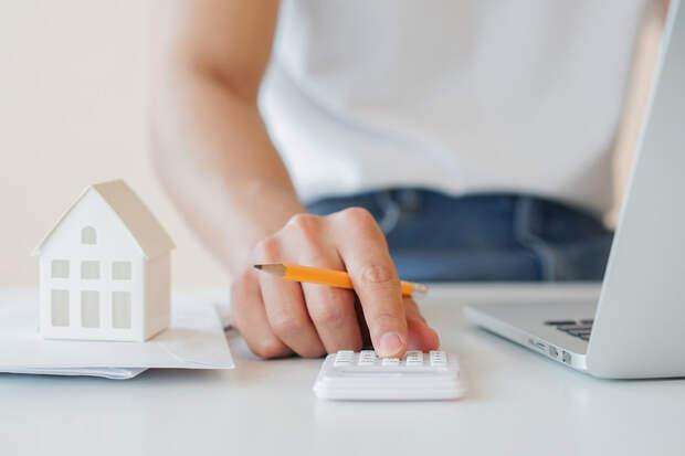 Когда не стоит рефинансировать ипотеку