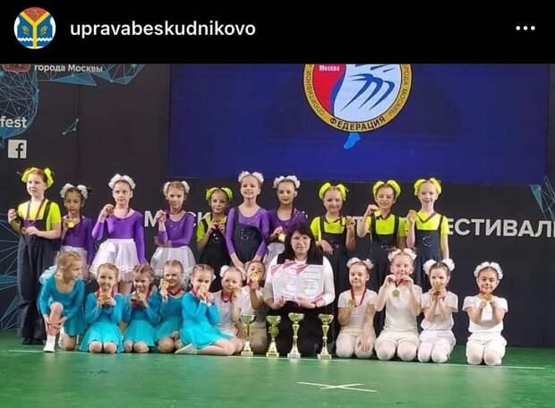 Юные спортсмены из Бескудникова взяли шесть кубков на фитнес-фестивале
