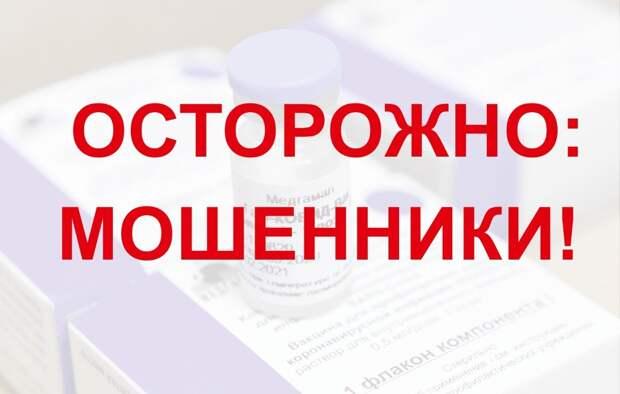 Минздрав Карелии: вакцинация против коронавируса проводится бесплатно