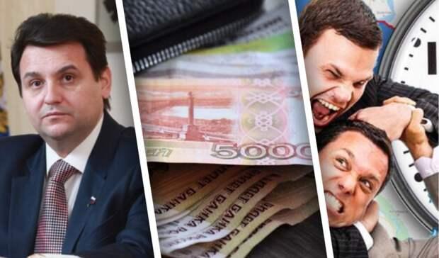 Миллионы рублей для волгоградцев вновостях пятницы
