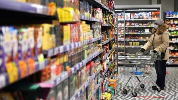 В омском Росстате оценили ситуацию с ценами на продукты