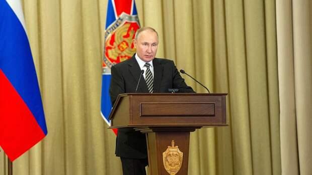 Бразильцы восхитились реакцией Путина на провокации Запада
