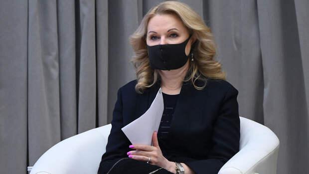 Голикова оценила вероятность локдауна в России осенью
