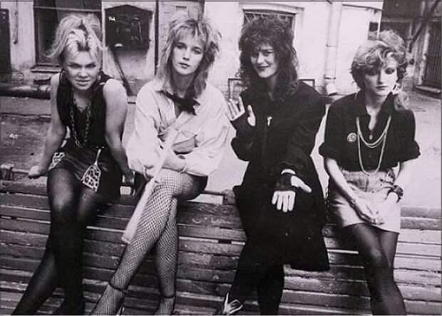 Ужасные девушки 90-х