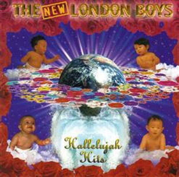 Куда исчезли London Boys...