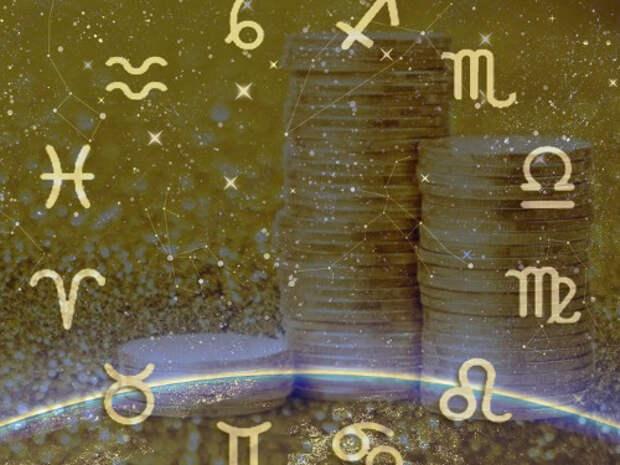 4 знака зодиака, которые смогут разбогатеть в июне