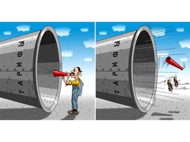 Украина готовится к коллапсу ЖКХ: Обнищавшее население ожидает грандиозное повышение цен на газ