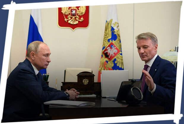 Сбер перешел в активную фазу по реформе образования в РФ...