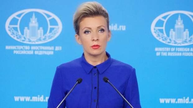 Захарова раскритиковала сравнение Донбасса с опухолью
