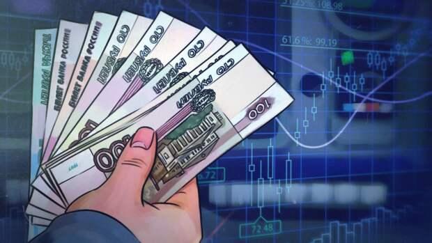 Представители ЦБ спрогнозировали сроки отказа от наличных денег