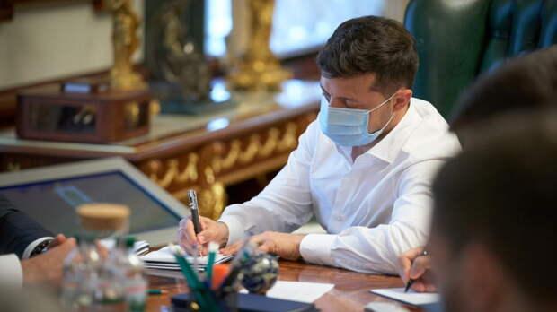 На Украине заработает новый государственный орган