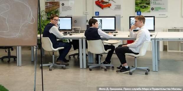 Сергунина: Москва поддержит молодежный конкурс детского технопарка / Фото: Д.Гришкин, mos.ru