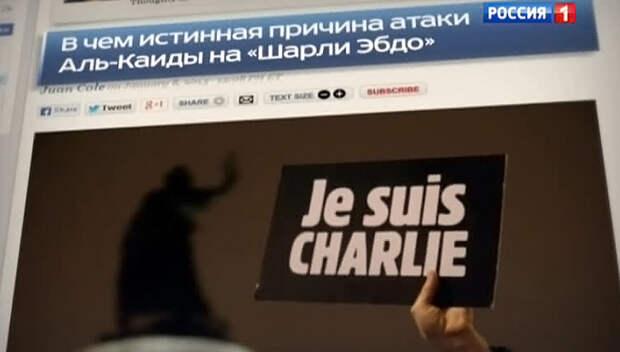 """""""Аль-Каида"""" и ИГИЛ объединились против Европы"""
