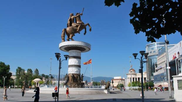 Журналисты узнали о высылке российского дипломата из Северной Македонии