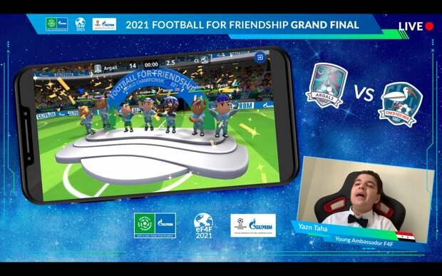 «Футбол для дружбы» объединил участников из более 200 стран и установил 3-й мировой рекорд Гиннесса