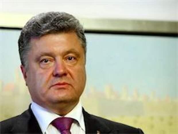 Новость на Newsland: Порошенко заявил о готовности вернуться к режиму прекращения огня