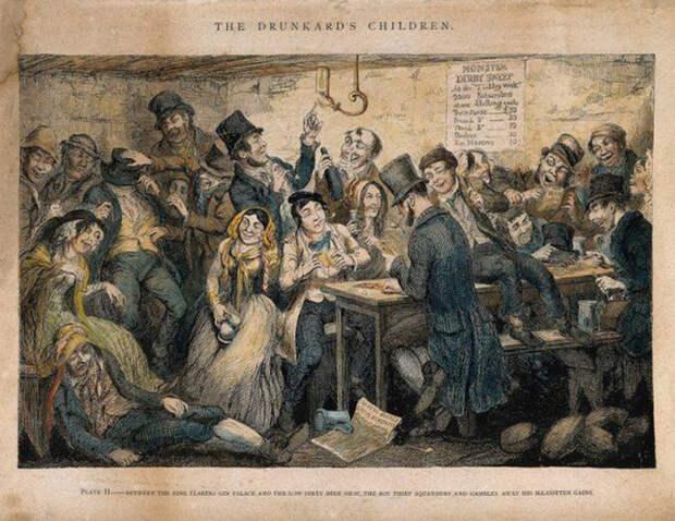 Сцена из паба. 1848 год.