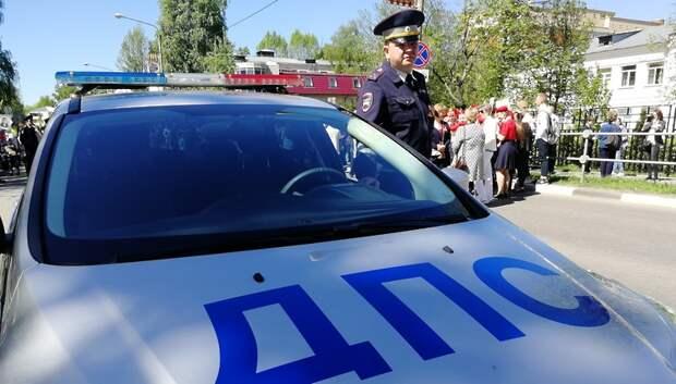 Воробьев отметил хорошую работу правоохранителей и экстренных служб в День Победы