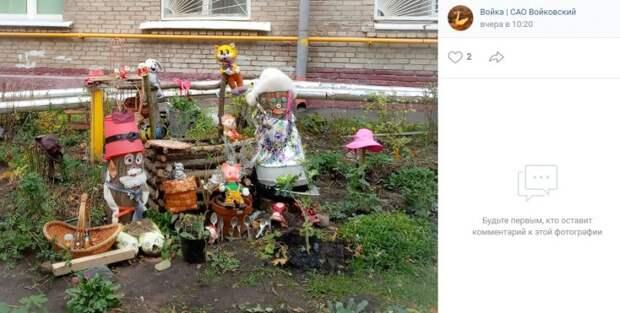 Фото дня: «живые пеньки» у дома в Войковском подготовились к зиме