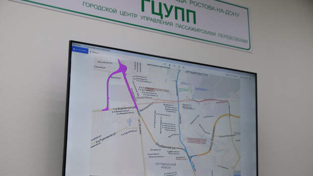 Власти Ростова утвердили план расширения дороги на Вавилова