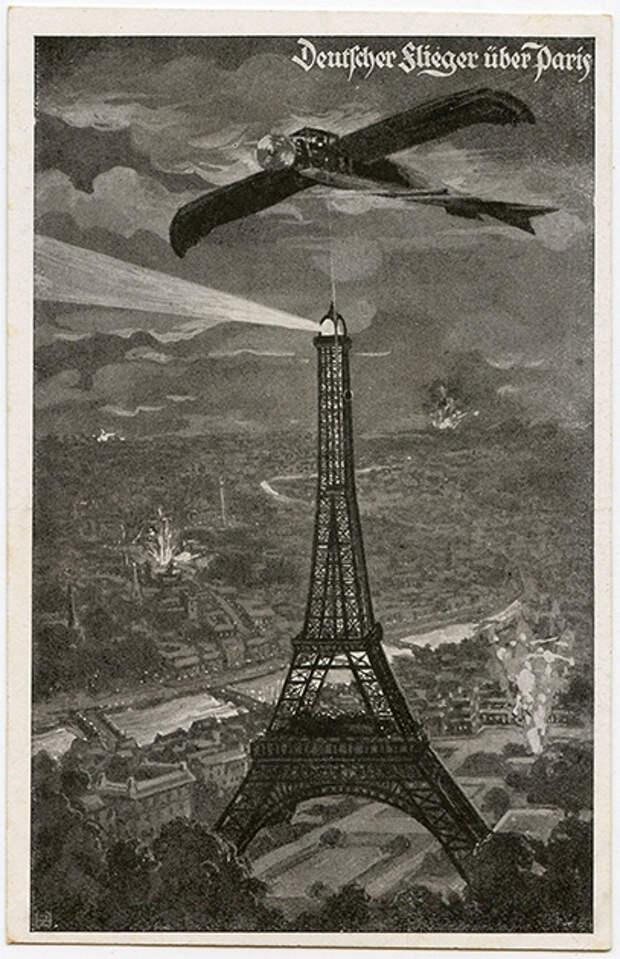 Германский аэроплан бомбит Париж. Немецкая пропагандистская открытка 1915 года